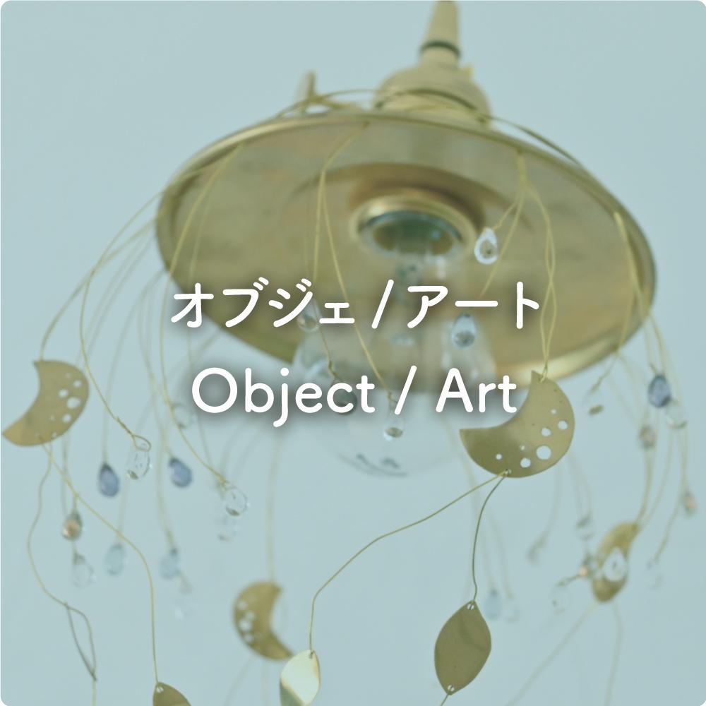 OBJECT/ART