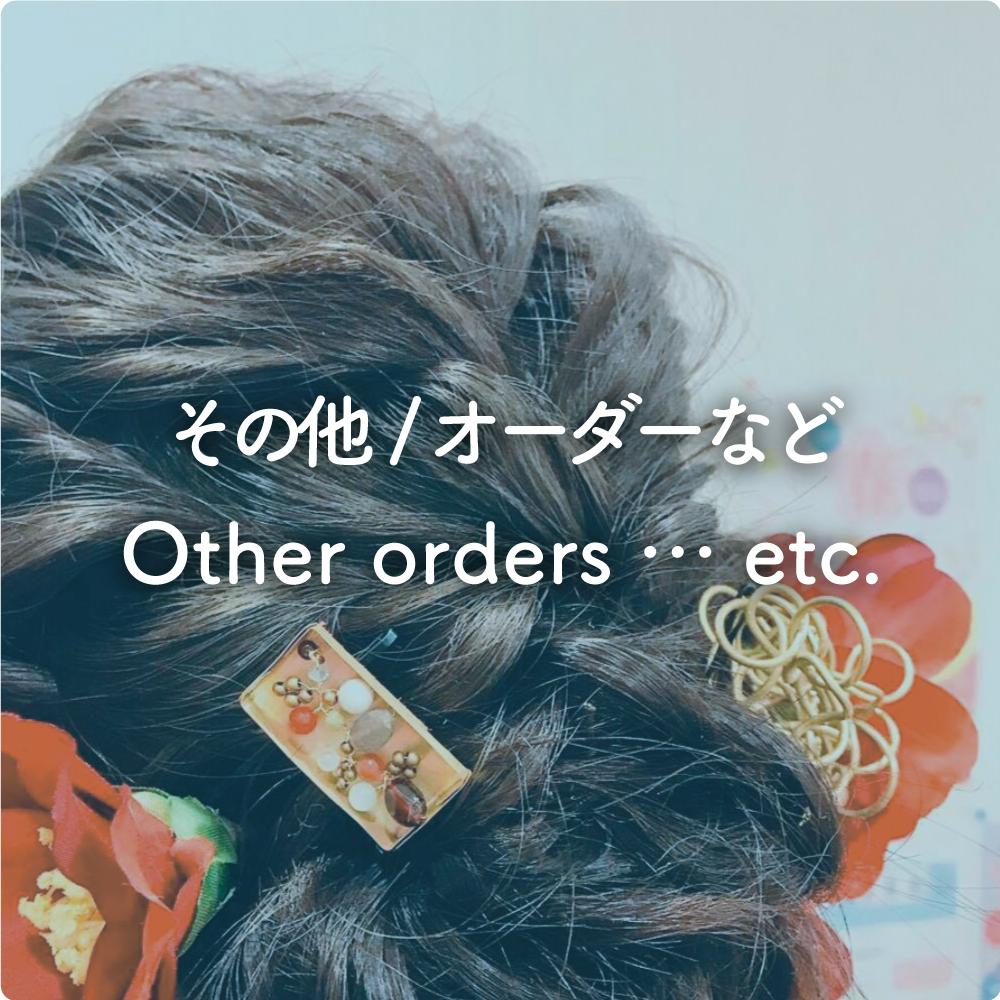 ORDERS/OTHER