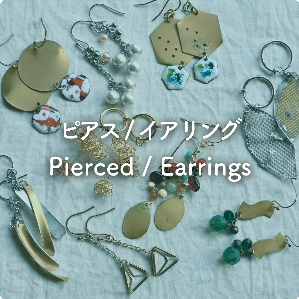 PIERCED/EARRINGS